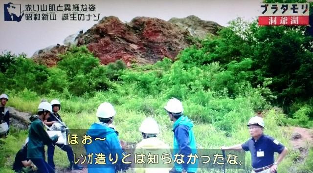 f:id:morifumikirikita319:20171105144236j:image