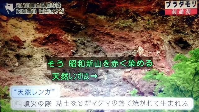 f:id:morifumikirikita319:20171105144250j:image