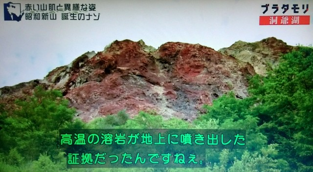 f:id:morifumikirikita319:20171105144304j:image