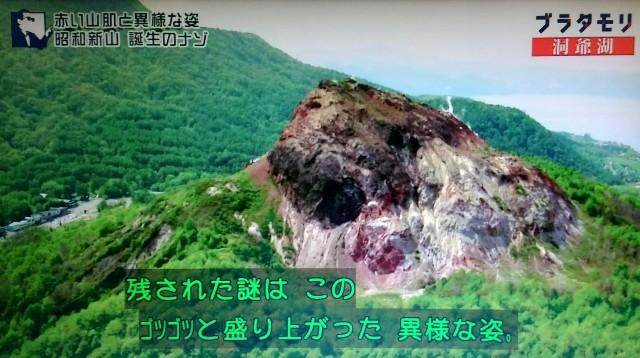 f:id:morifumikirikita319:20171105144319j:image