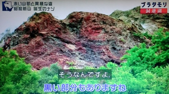 f:id:morifumikirikita319:20171105150344j:image