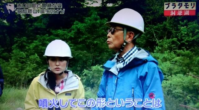 f:id:morifumikirikita319:20171105153726j:image