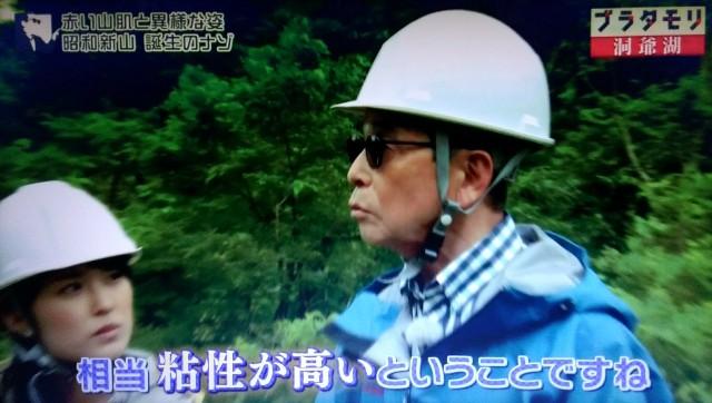 f:id:morifumikirikita319:20171105153758j:image