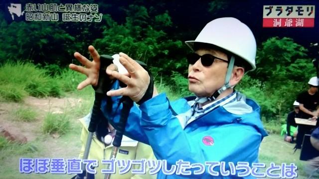 f:id:morifumikirikita319:20171105153848j:image