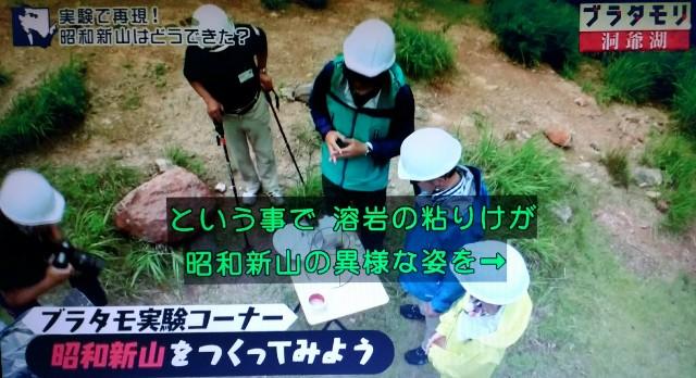f:id:morifumikirikita319:20171105153903j:image