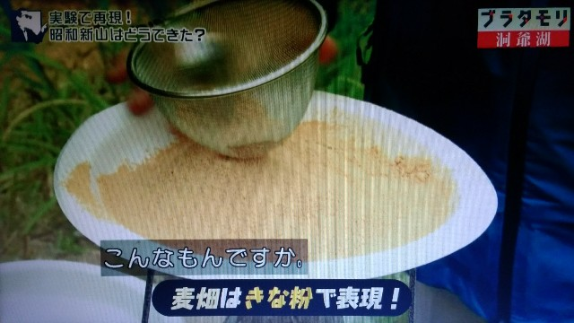 f:id:morifumikirikita319:20171105153954j:image