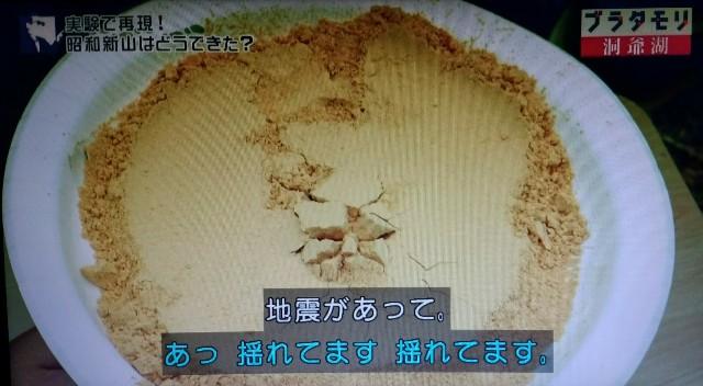 f:id:morifumikirikita319:20171105154057j:image
