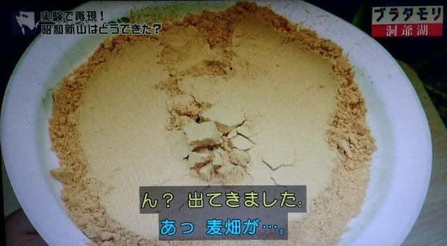 f:id:morifumikirikita319:20171105154111j:image