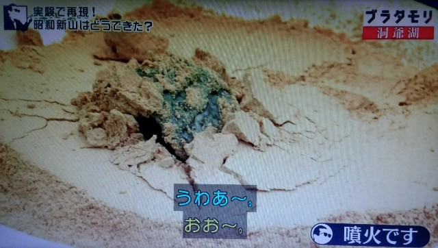 f:id:morifumikirikita319:20171105154131j:image