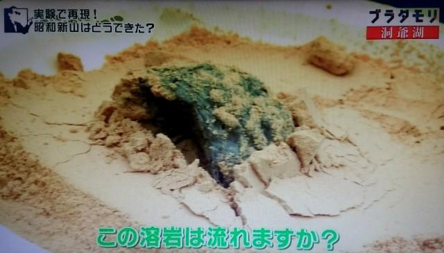 f:id:morifumikirikita319:20171105154151j:image