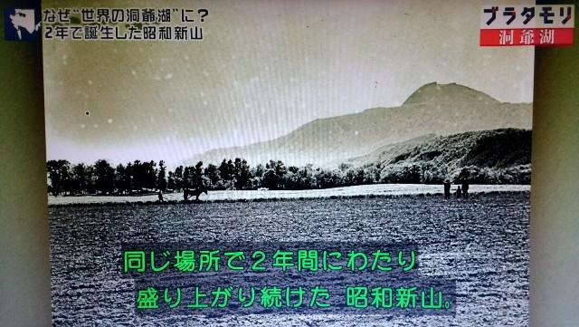 f:id:morifumikirikita319:20171105155254j:image