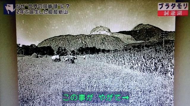 f:id:morifumikirikita319:20171105155310j:image