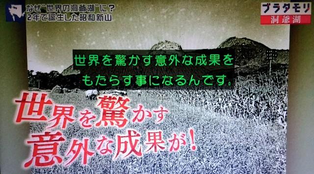 f:id:morifumikirikita319:20171105155325j:image