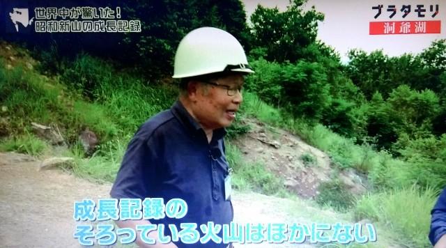 f:id:morifumikirikita319:20171105155505j:image