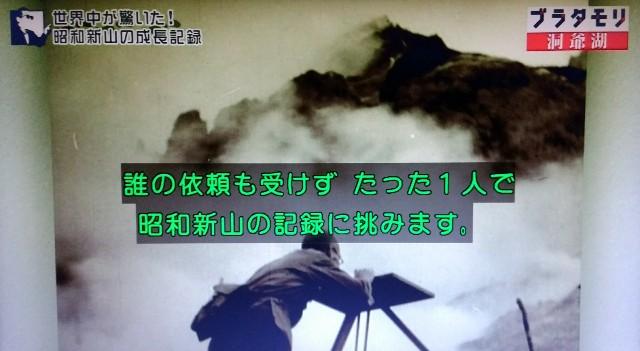 f:id:morifumikirikita319:20171105171634j:image