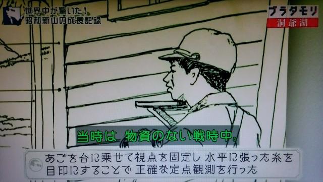 f:id:morifumikirikita319:20171105171654j:image
