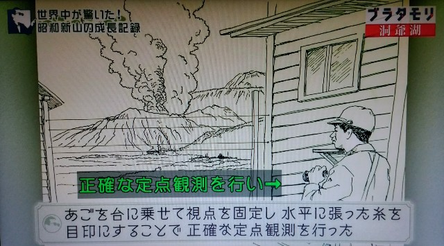 f:id:morifumikirikita319:20171105171724j:image