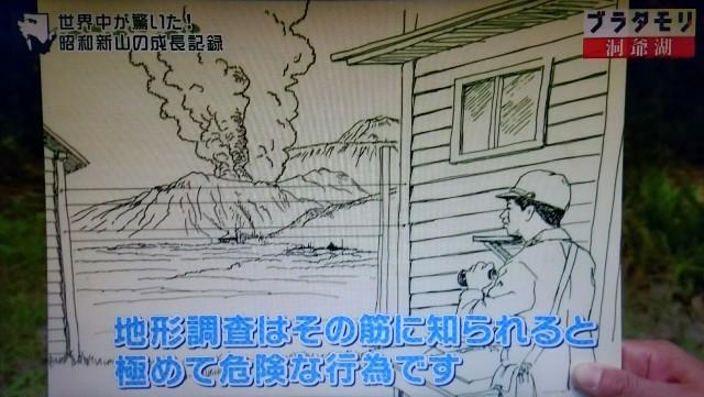 f:id:morifumikirikita319:20171105171812j:image