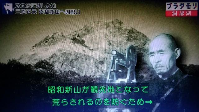 f:id:morifumikirikita319:20171105171907j:image