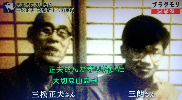 f:id:morifumikirikita319:20171105171947j:image