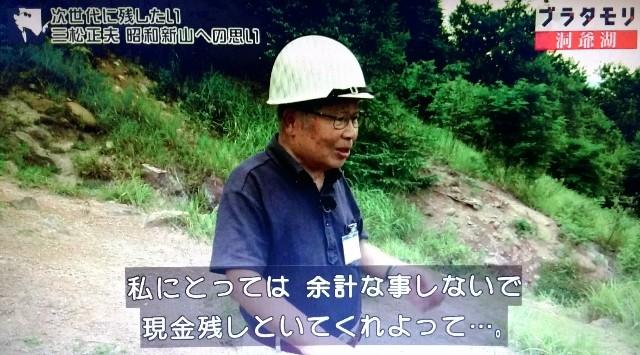 f:id:morifumikirikita319:20171105172003j:image