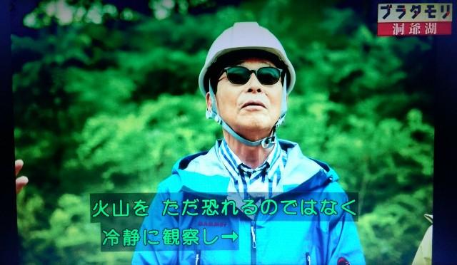 f:id:morifumikirikita319:20171105172056j:image