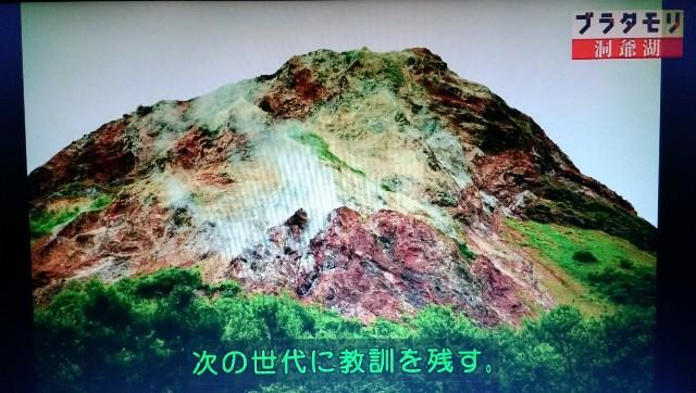 f:id:morifumikirikita319:20171105172115j:image