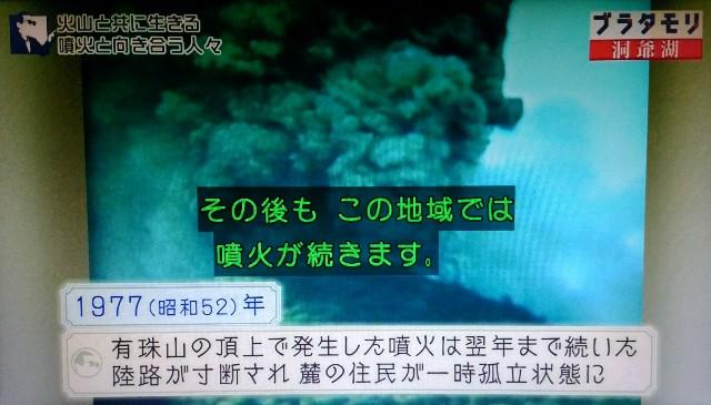 f:id:morifumikirikita319:20171105181500j:image