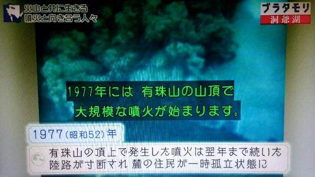 f:id:morifumikirikita319:20171105181518j:image