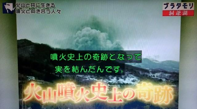 f:id:morifumikirikita319:20171105181825j:image