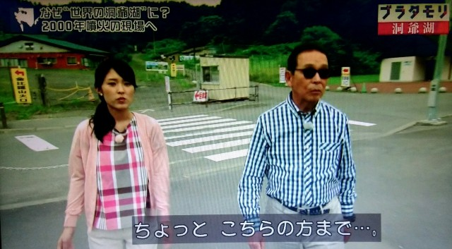 f:id:morifumikirikita319:20171105182903j:image