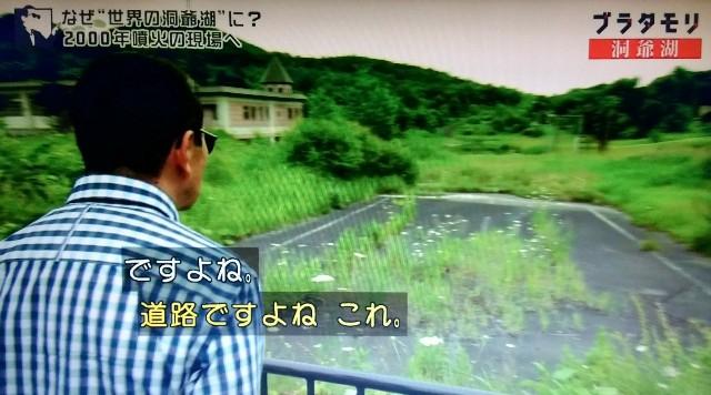 f:id:morifumikirikita319:20171105182922j:image