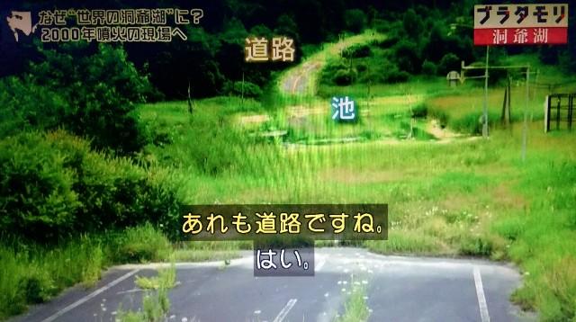 f:id:morifumikirikita319:20171105182950j:image