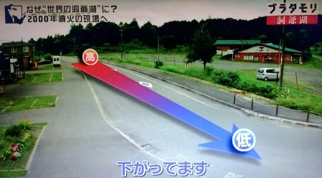 f:id:morifumikirikita319:20171105183010j:image