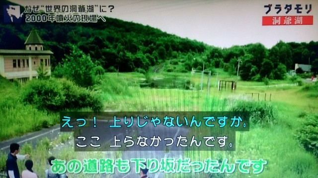 f:id:morifumikirikita319:20171105183040j:image