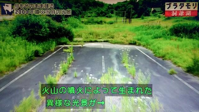 f:id:morifumikirikita319:20171105183055j:image