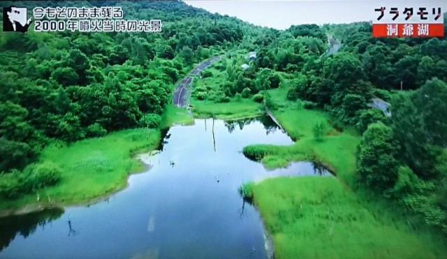 f:id:morifumikirikita319:20171105184347j:image