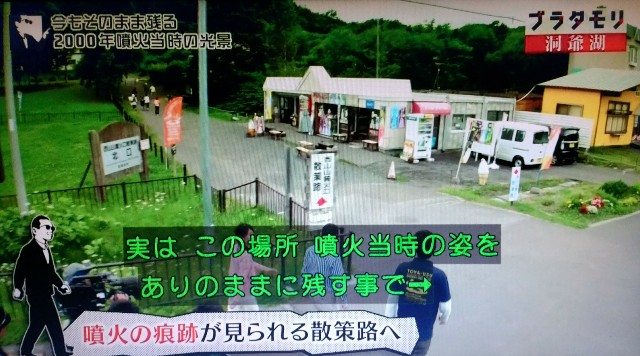 f:id:morifumikirikita319:20171105184449j:image