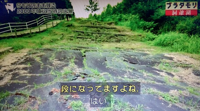 f:id:morifumikirikita319:20171105184555j:image