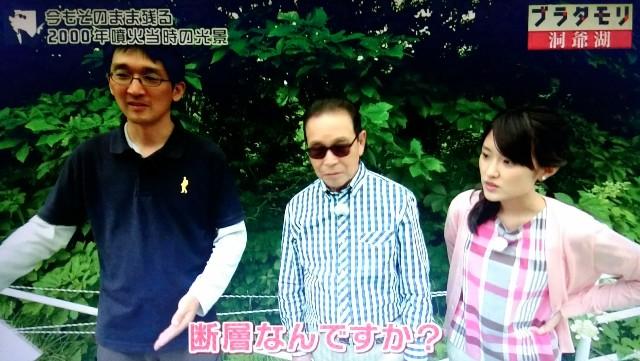 f:id:morifumikirikita319:20171105184637j:image