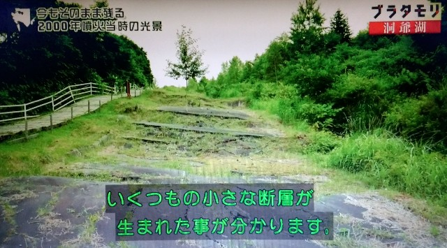 f:id:morifumikirikita319:20171105185612j:image