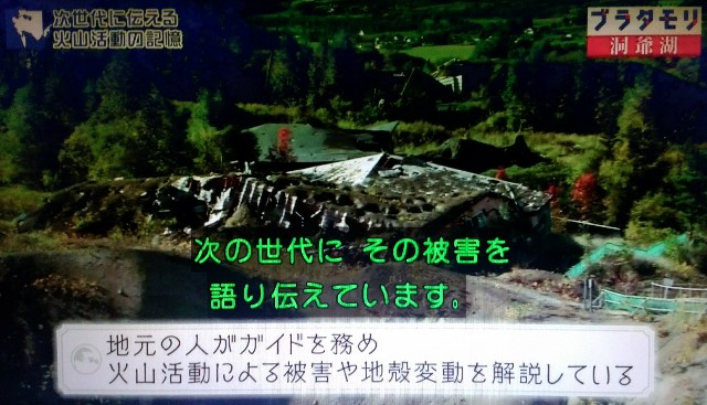 f:id:morifumikirikita319:20171105185740j:image