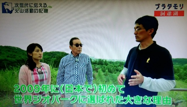 f:id:morifumikirikita319:20171105190833j:image