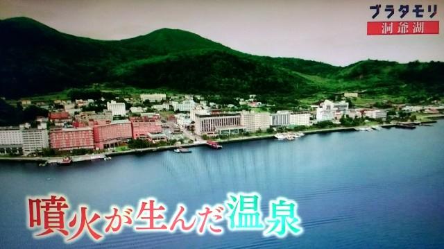 f:id:morifumikirikita319:20171105190902j:image