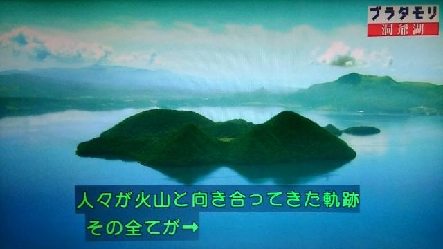 f:id:morifumikirikita319:20171105190940j:image