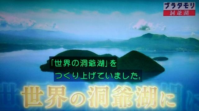 f:id:morifumikirikita319:20171105190951j:image