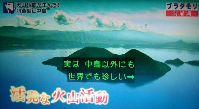 f:id:morifumikirikita319:20171105215426j:image
