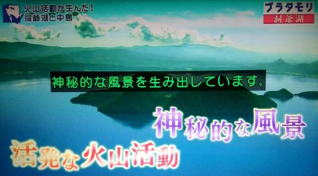 f:id:morifumikirikita319:20171105215441j:image