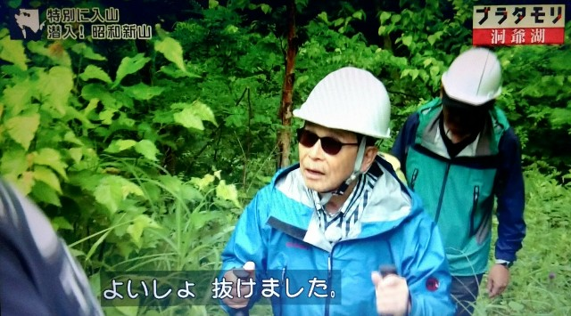 f:id:morifumikirikita319:20171106101538j:image