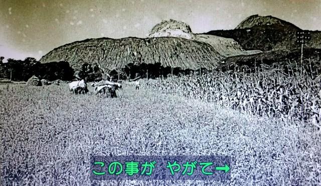 f:id:morifumikirikita319:20171107152705j:image